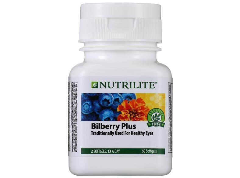 Nutrilite Bilberry Plus 60 Sg นิวทริไลท์ บิลเบอรี่พลัส หรือ ไอเบลนด์ พลัส วิตามินเอ ช่วยในการมองเห็น ขนาด 60 เม็ด สินค้านำเข้าจากมาเลย์ เป็นต้นฉบับ