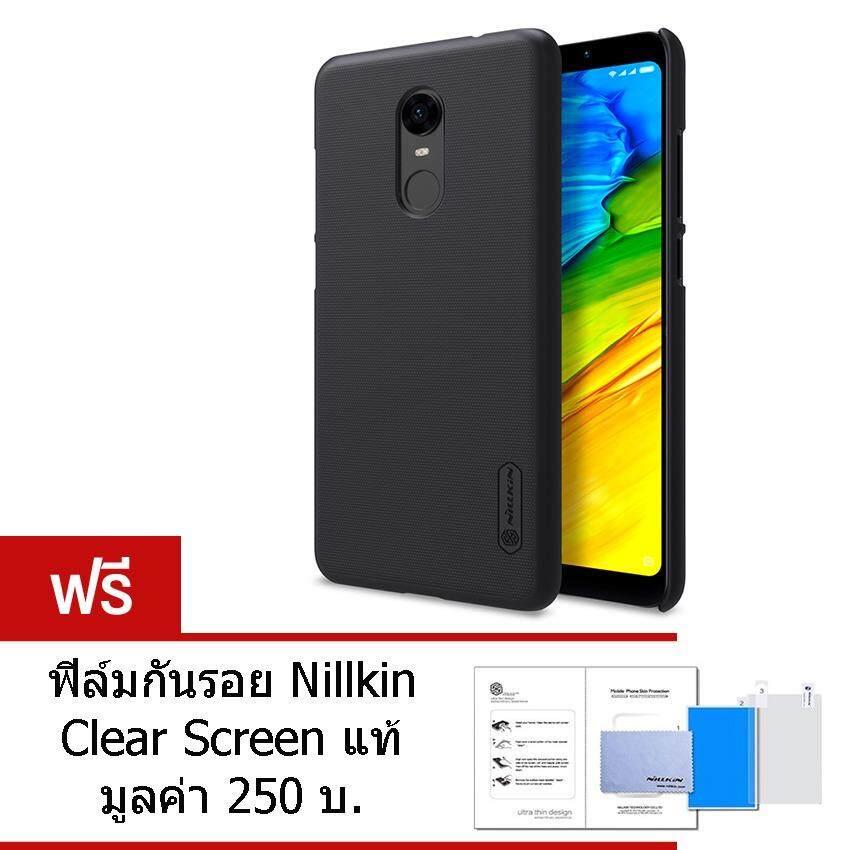 ขาย Nillkin เคส Xiaomi Redmi 5 Plus จอ 5 99 นิ้ว รุ่น Super Frosted Shield ฟรี ฟิล์มกันรอย Nillkin Clear Screen ถูก เพชรบุรี