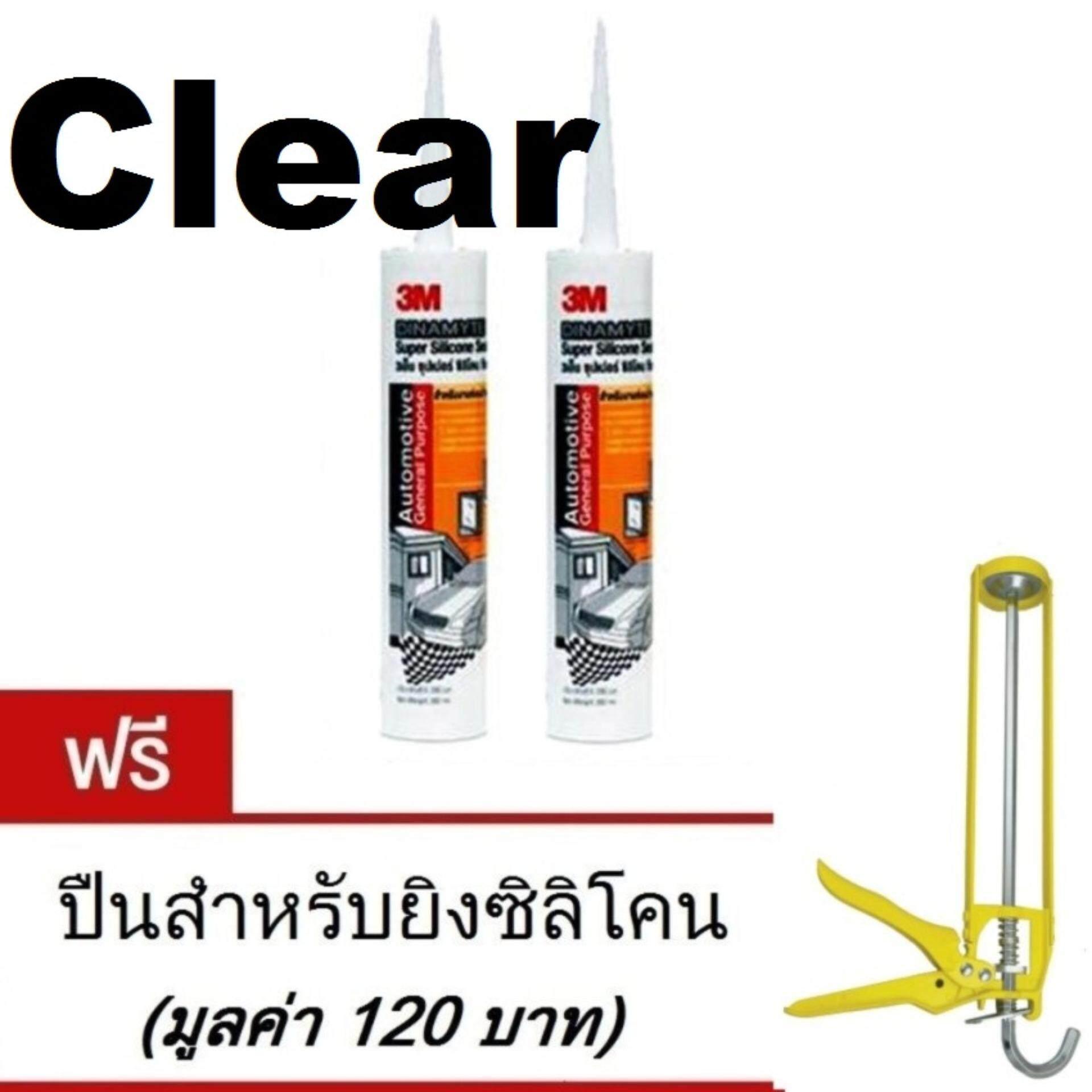 กาวซิลิโคน สีใส (x2หลอด) 3M Clear Dinamyte Silicone Sealant 280ml สำหรับภายในและ ภายนอก รถ บ้าน กระจก ไฟเบอร์ ไม้ พลาสติก กระเบื้อง และวัสดุทั่วไป