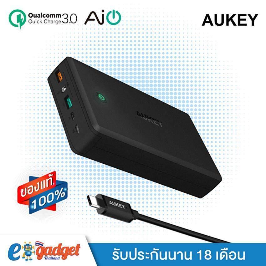 ขาย ซื้อ Aukey Power Bank T11 Qc3 30000 Mah สาย2เส้นในกล่อง Powerbank แบตสำรองมือถือพร้อมระบบ Quickcharge 3 พาวเวอร์แบงค์ขนาด 30000 Mah