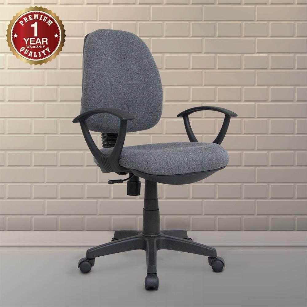 ส่วนลด U Ro Decor เก้าอี้สำนักงาน รุ่น Parma Xl พาร์ม่า เอ็กซ์แอล สีเทา U Ro Decor