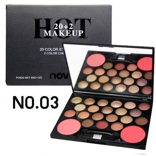 ซื้อ ของแท้ Novo 20 Color Eye Shadow 2 Color Cheek Rouge พาเลท อายชาโดว์ บรัชออน ไฮไลท์ บลอนเซอร์ เบอร์03 ถูก นนทบุรี