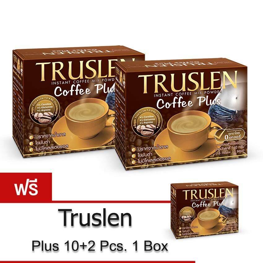 ราคา Truslen Coffee Plus กาแฟสร้างมวลกล้ามเนื้อ 2 กล่องฟรี 1 กล่อง ใหม่