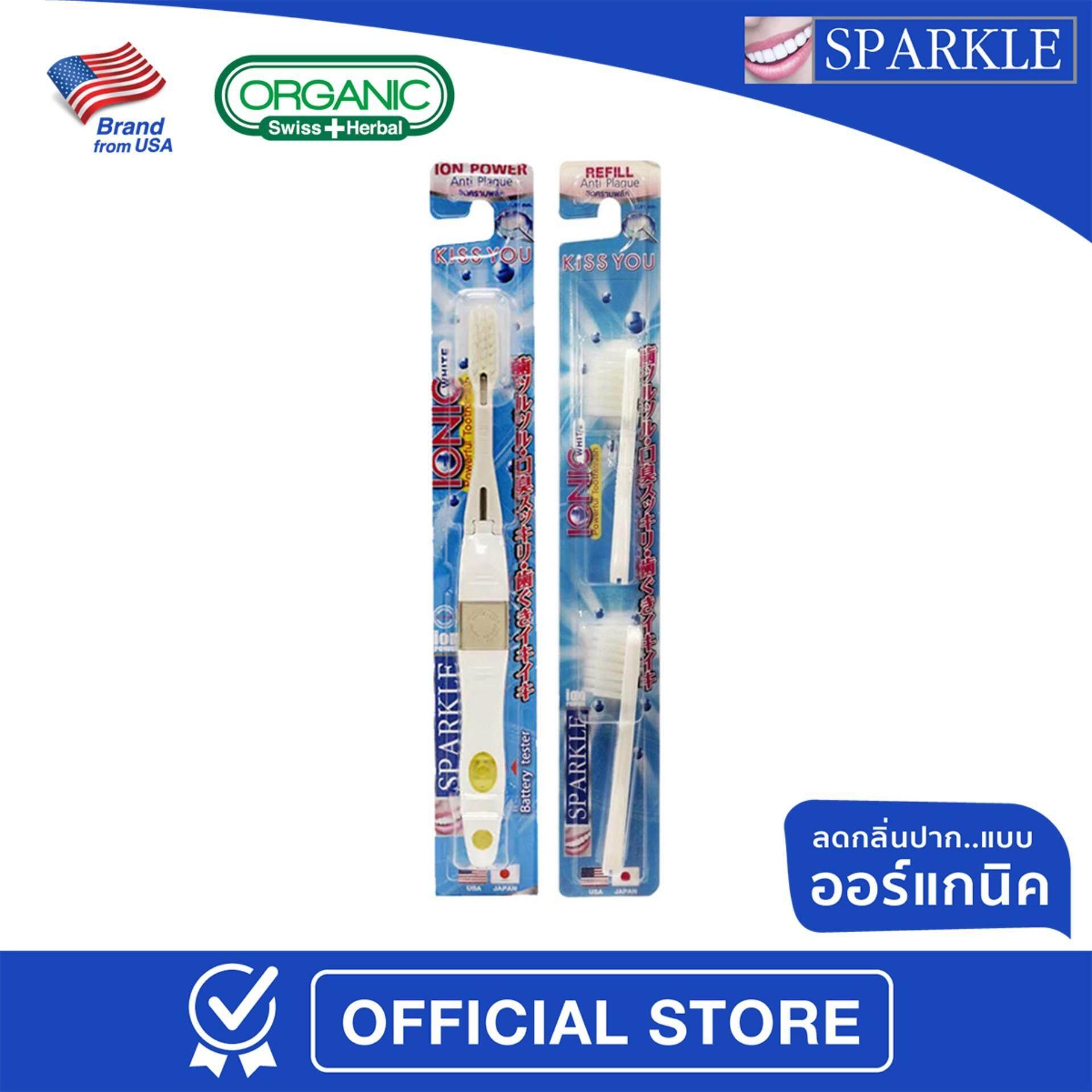 โปรโมชั่น Sparkle แปรงสีฟัน Ionic Toothbrush หัวแปรง Refill สีขาว ยอดขายอันดับ 1 ในญี่ปุ่น ถูก