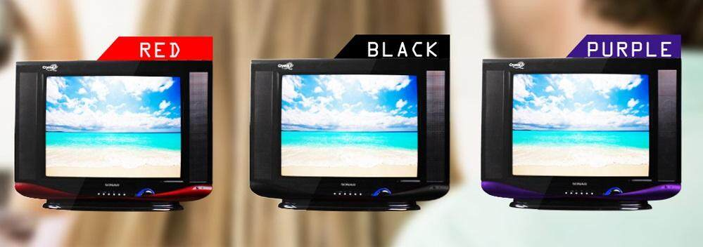 ANALOG TV 2.jpg