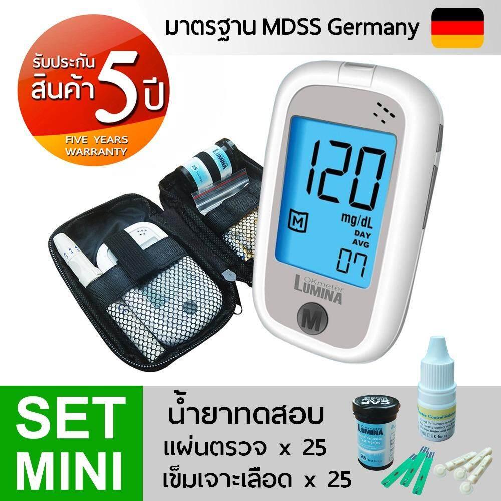 ราคา เครื่องตรวจวัดน้ำตาลในเลือด Lumina Ok Meter Set Mini กรุงเทพมหานคร