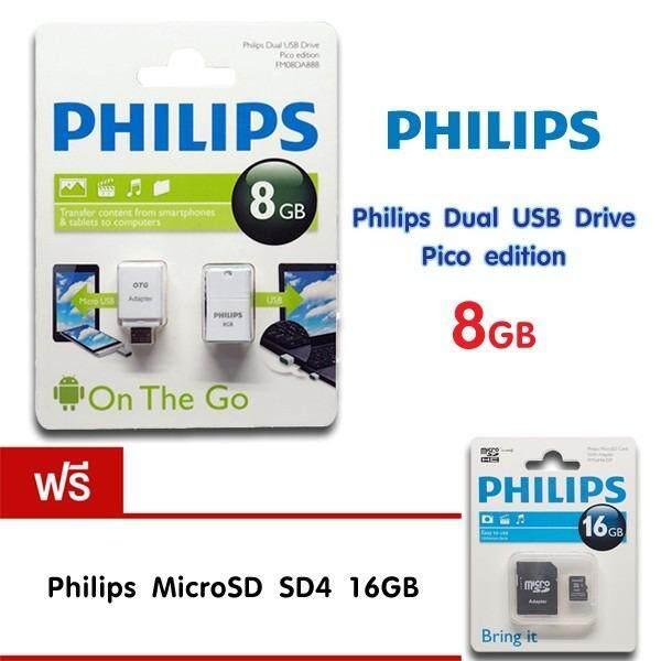 โปรโมชั่น Philips Pico 8Gb Otg Edition 2 ถูก
