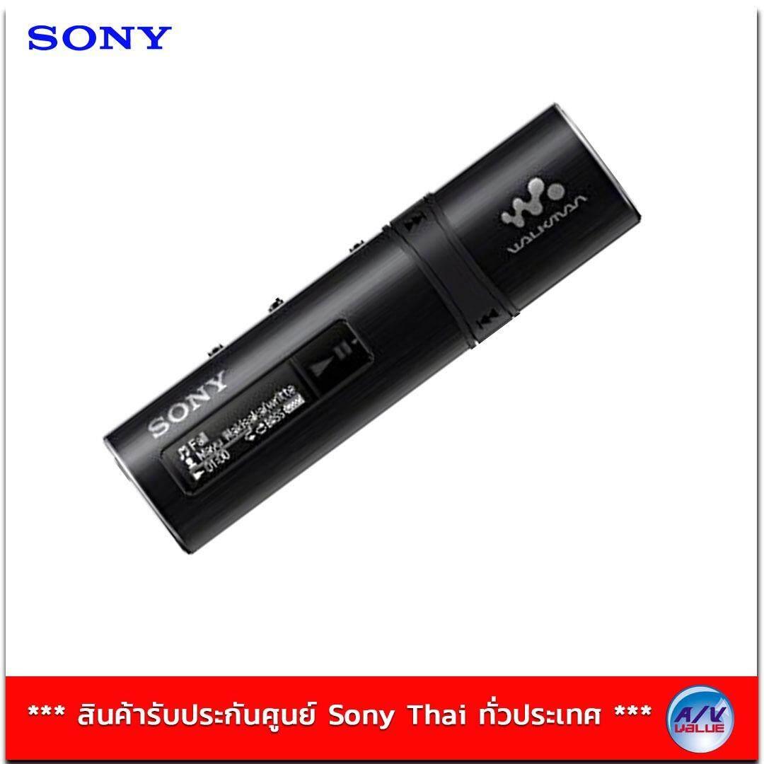 ขาย ซื้อ Sony Mp3 Walkman Nwz B183F B Black ใน กรุงเทพมหานคร