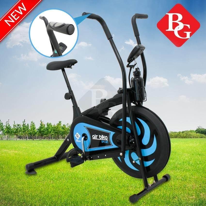 ซื้อ B G จักรยานออกกำลังกาย จักรยานบริหาร พร้อมที่วัดชีพจร รุ่น Bg8701 สีดำ ถูก