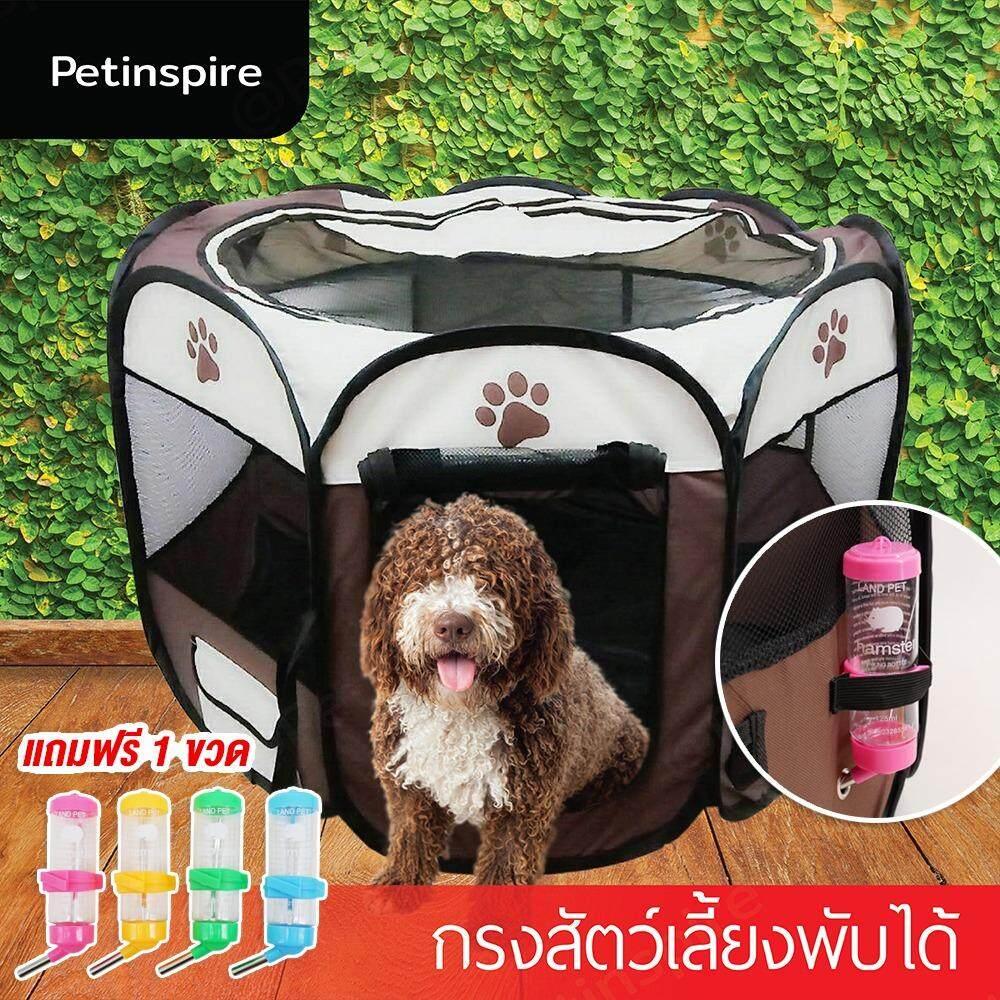 ขาย Petinspire กรงสนาม กรงสุนัข พับได้ Elitefield Dog Cage Size L Brown สีน้ำตาล Petinspire