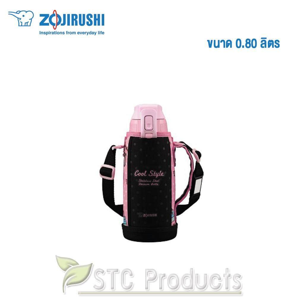 Zojirushi Cool Bottles / กระติกน้ำสุญญากาศเก็บความเย็น 0.80 ลิตร รุ่น SD-FA08