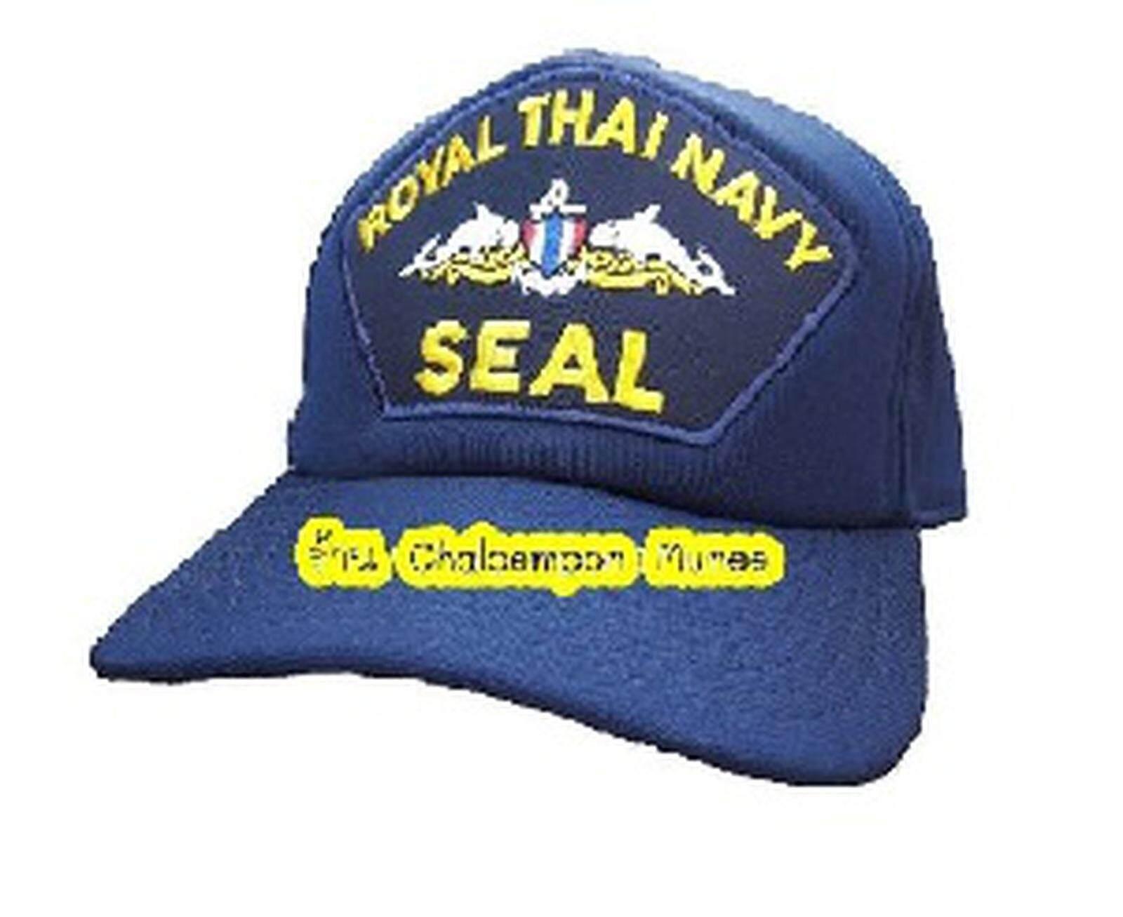 ราคา หมวก Royal Thai Navy Seal มนุษย์กบ ไม่มีช่อ ใหม่