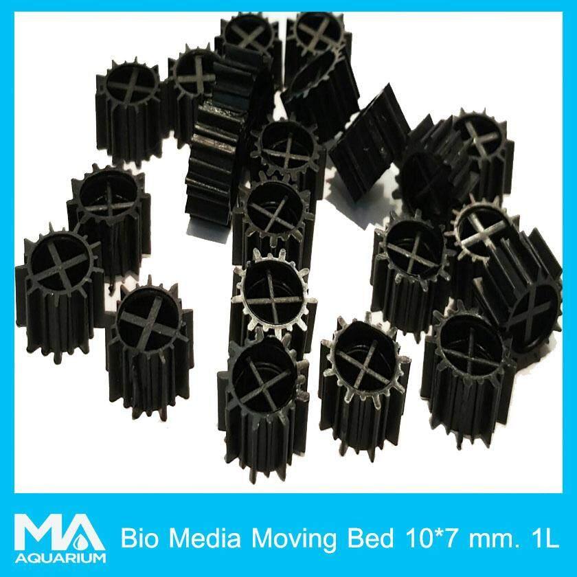 มูฟวิ่งเบส สีดำ ไบโอมีเดีย เม็ดเล็ก ขนาด 10*7 mm. บรรจุ 1 ลิตร  Bio Media Moving Bed
