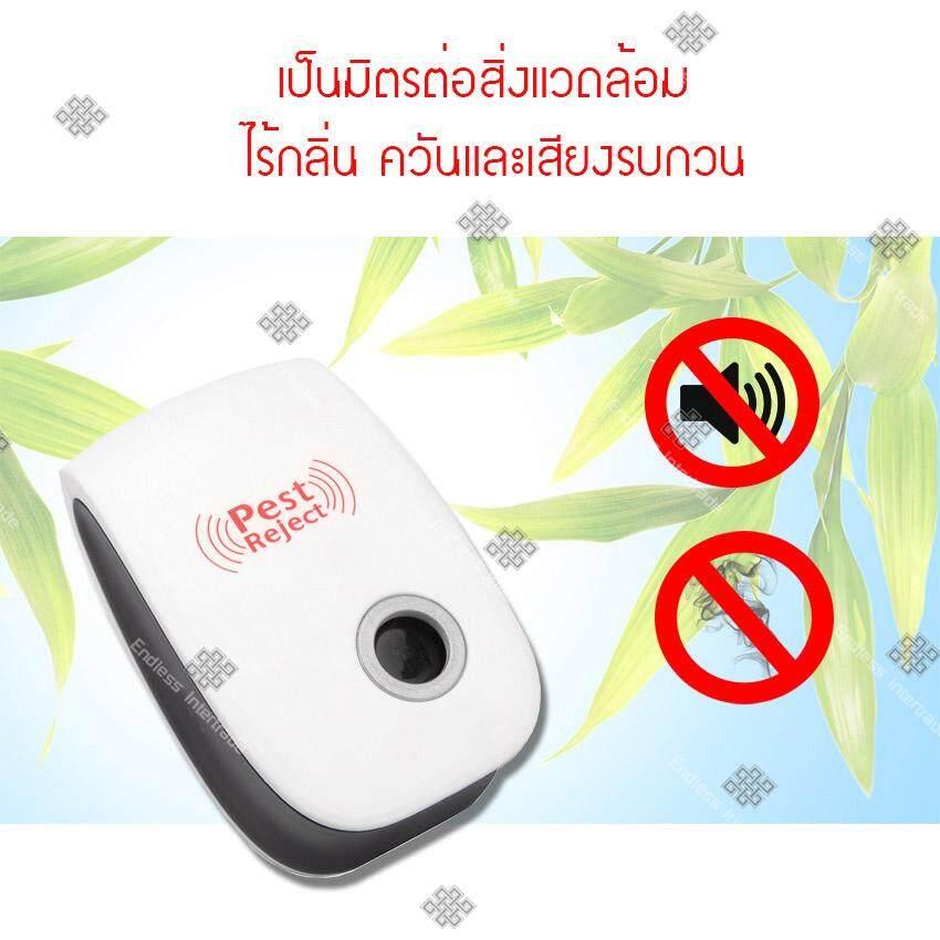 2 anti mosquito 5.jpg