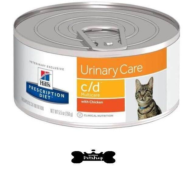 Hills C/d Urinary Care Can Chicken อาหารเปียกแมว ที่มีปัญหาเรื่องนิ่ว (แถบสีส้ม) 156g.