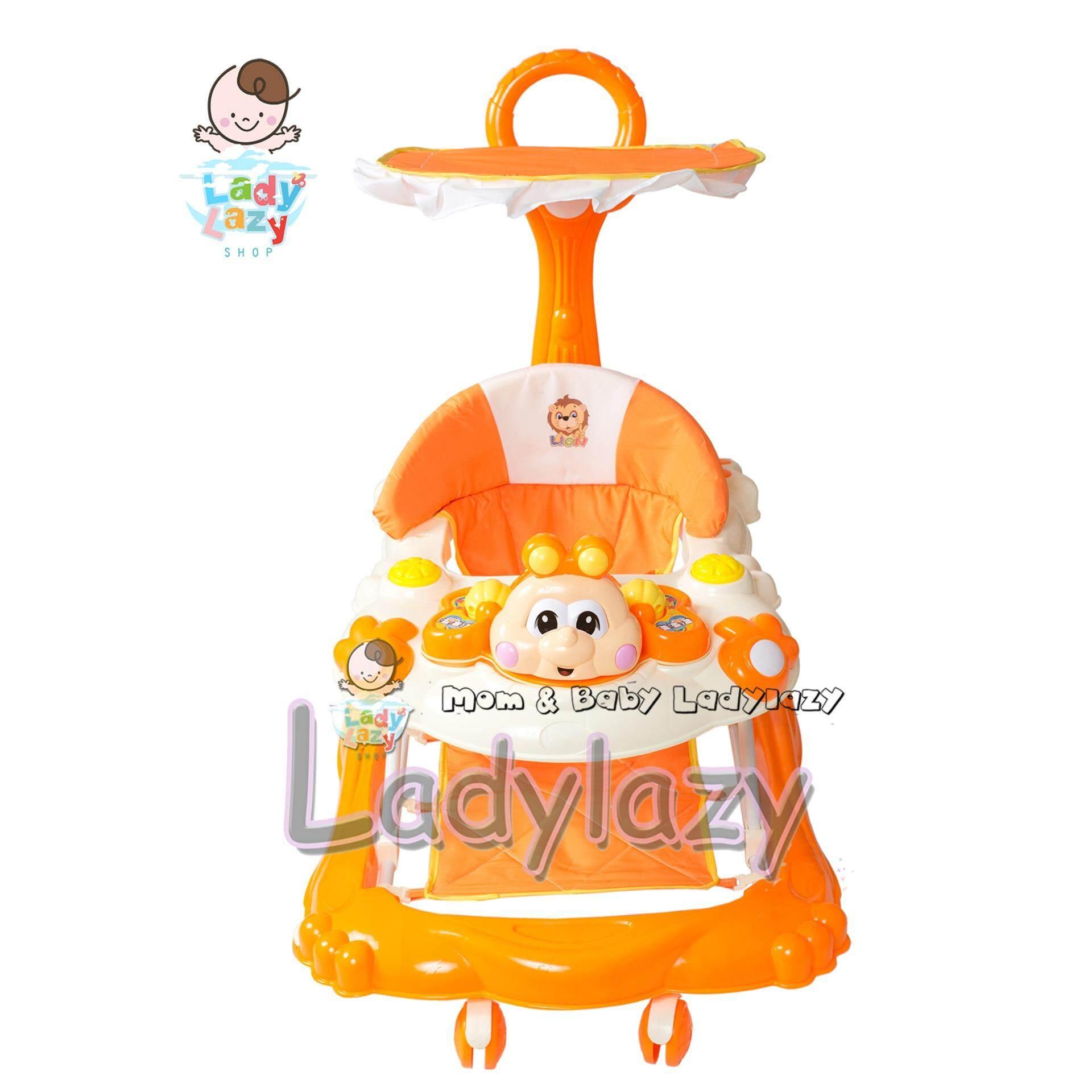 ซื้อ Ladylazy รถเด็กหัดเดิน ปรับได้ 4 ระดับ ลายผึ้งน้อย สีส้ม ถูก