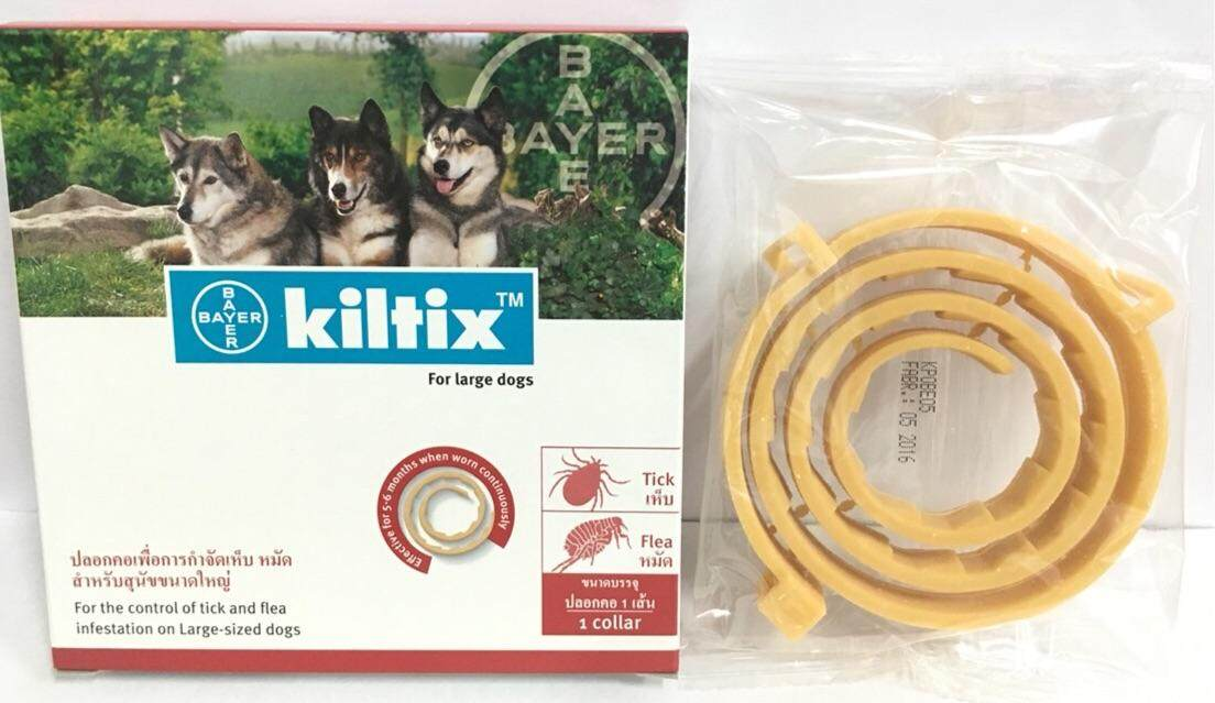 ราคา คิลทิกซ์ ไซส์ L ปลอกคอเพื่อการกำจัดเห็บหมัด สำหรับสุนัขขนาดกลาง ออนไลน์