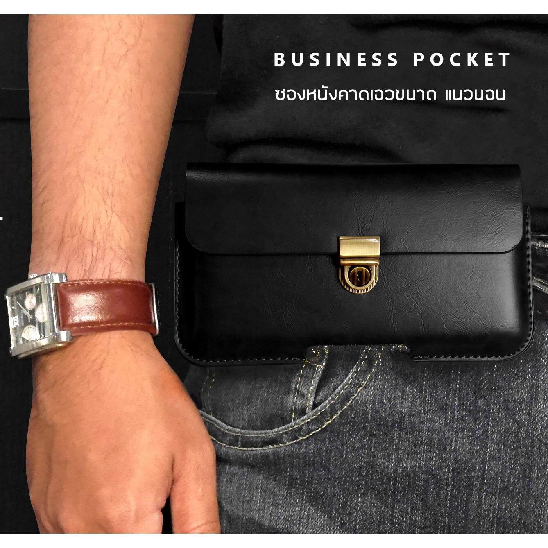 ราคา Business Pocket กระเป๋าหนังคาดเอว ใส่ Samsung Galaxy Note 8 Xxxl ใหม่