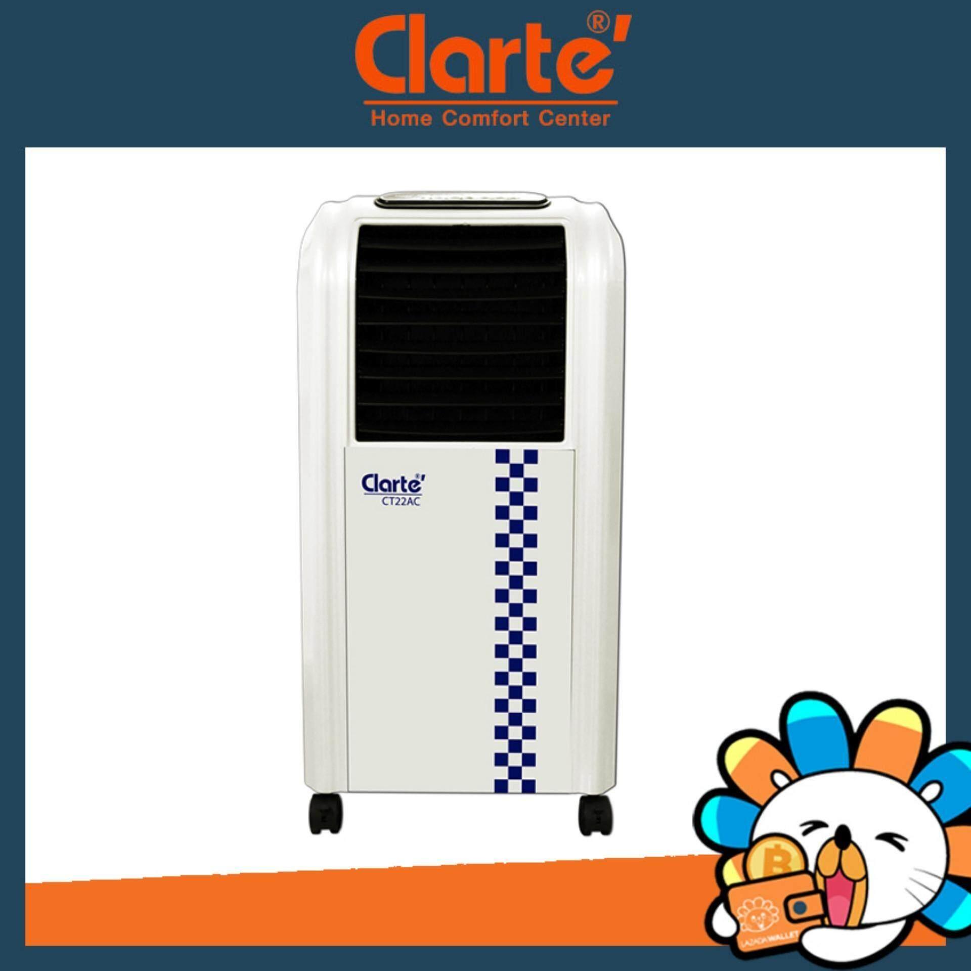 Clarte พัดลมไอเย็น รุ่น Ct22Ac Wp ใน กรุงเทพมหานคร