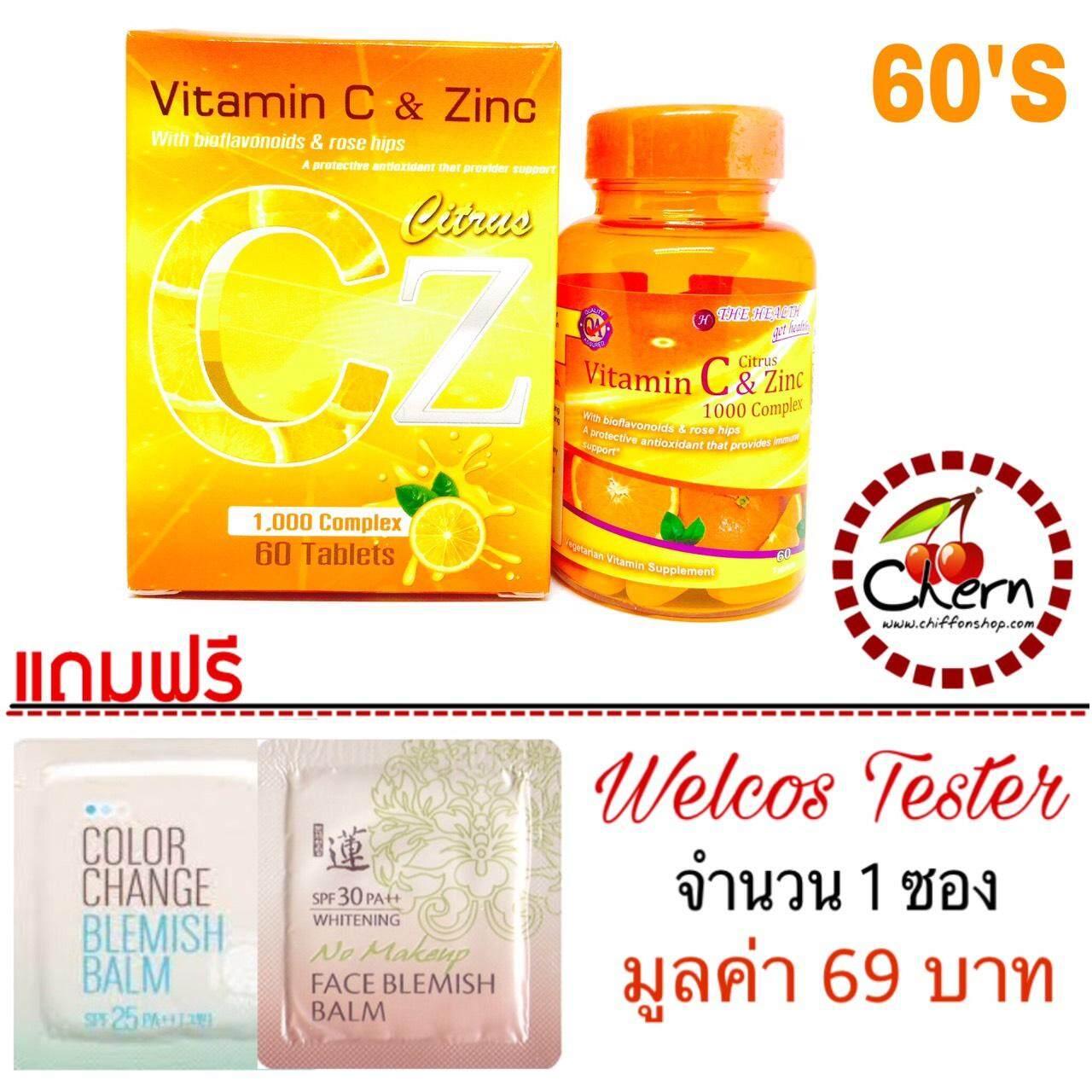 ทบทวน Vitamin C Zinc Complex 60 Tablets วิตามินซีแอนด์ซิงค์ ขาวใสลดสิว 1กระปุก