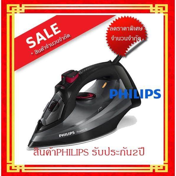 ราคา Philips เตารีดไอน้ำ Gc2998 ลดราคาพิเศษ สินค้าจำนวนจำกัด ไทย