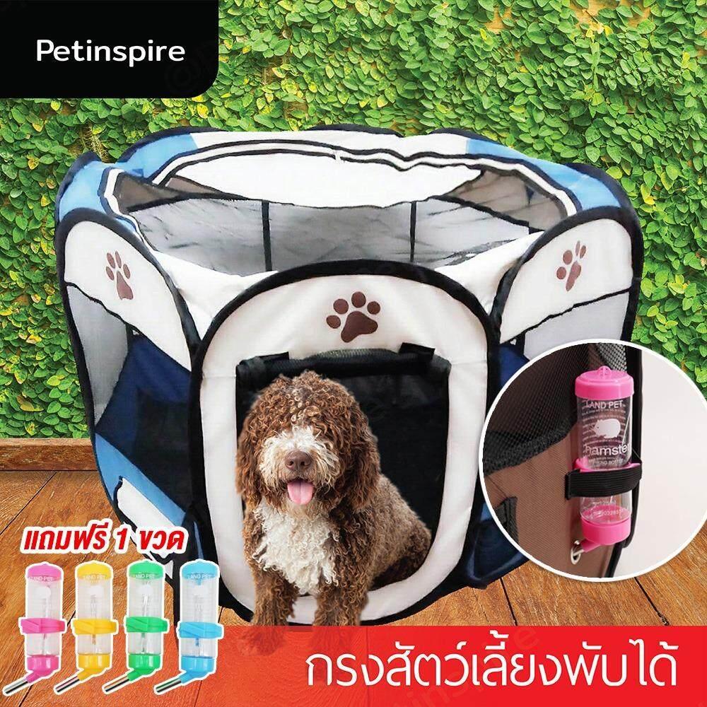 ราคา Petinspire กรงสนาม กรงสุนัข พับได้ Elitefield Dog Cage Size L สีน้ำเงิน Navy ถูก