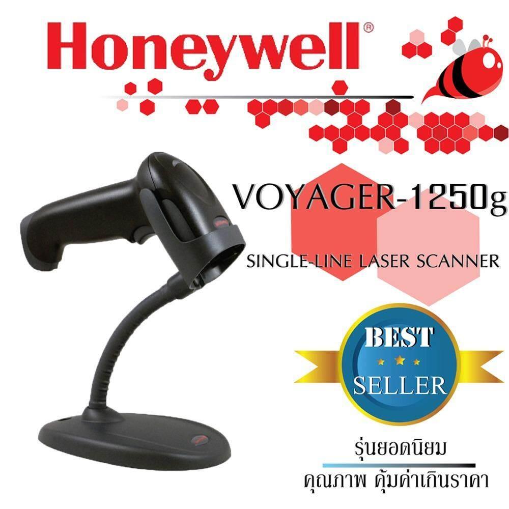 ขาย Honeywell เครื่องอ่านบาร์โค้ด รุ่น 1250G Single Line Laser Scanner สีดำ Honeywell เป็นต้นฉบับ