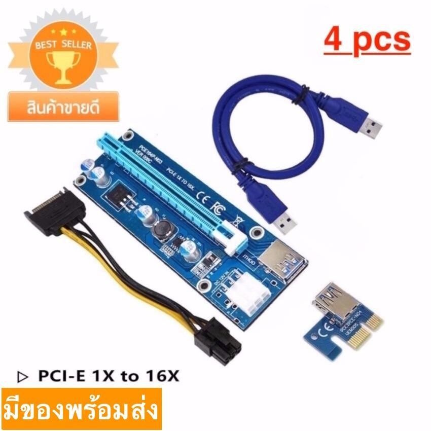 (4 pcs) PCIe Riser PCI-E 1x to 16x PCI Express Riser Card USB 3.0 for BTC Miner Machine-0.3m Blue Cable