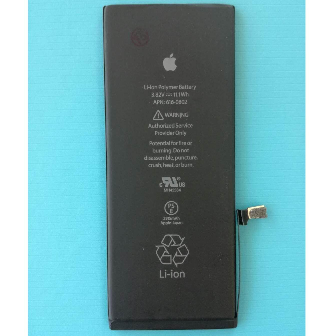 ขาย Iphone แบตเตอรี่มือถือ Iphone 6 Plus ใหม่