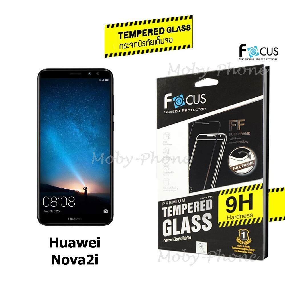 โปรโมชั่น Focus ฟิล์มกระจกนิรภัย Full Frame Tempered Glass For Huawei Nova2I เต็มจอ สีดำ ถูก