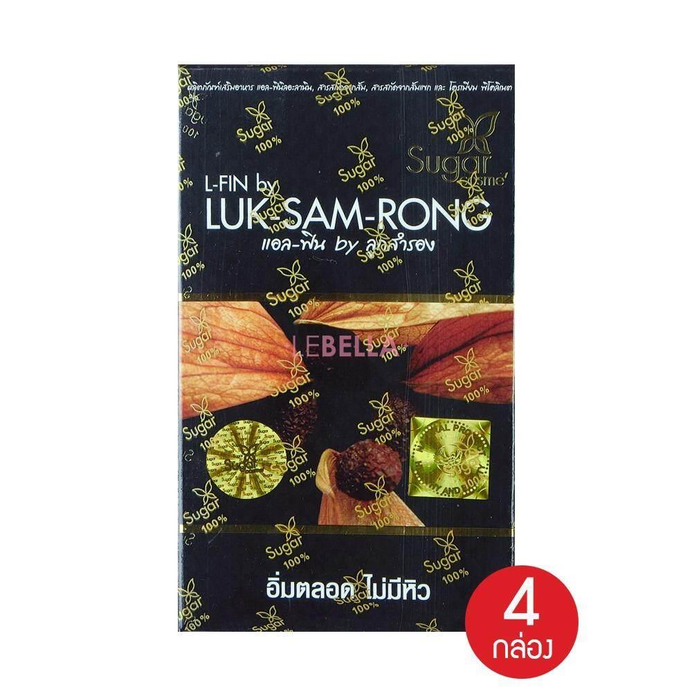 Luk Sam Rong ลูกสำรองลดน้ำหนัก 4 กล่อง กรุงเทพมหานคร