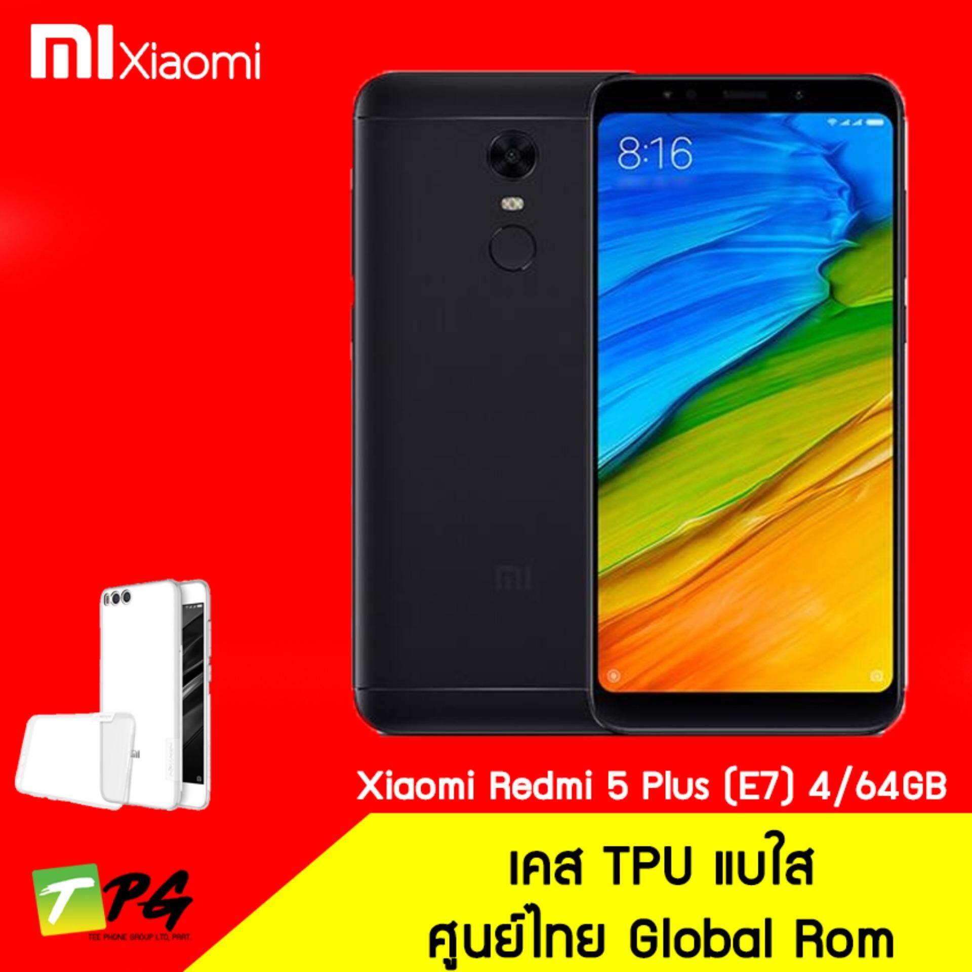 ขาย Xiaomi Redmi 5Plus 2018 E7 4 64Gb ศูนย์ไทย แถม เคส Xiaomi เป็นต้นฉบับ