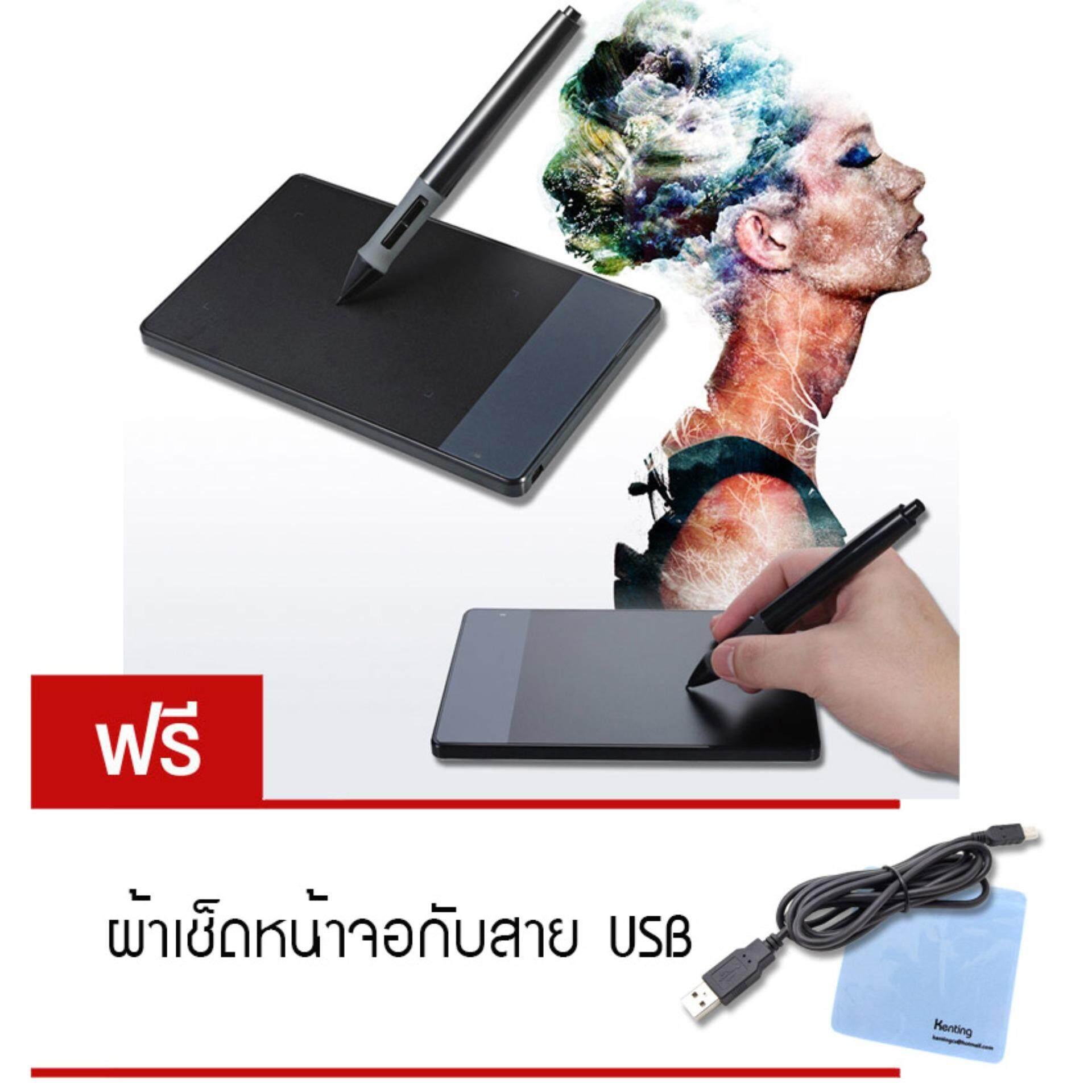 ราคา Tml Huion Osu 420 4 เม้าส์ปากกา แท็บเล็ตกราฟิก สีดำ แถมฟรี ผ้าเช็ดหน้าจอและสาย Usb ใน กรุงเทพมหานคร