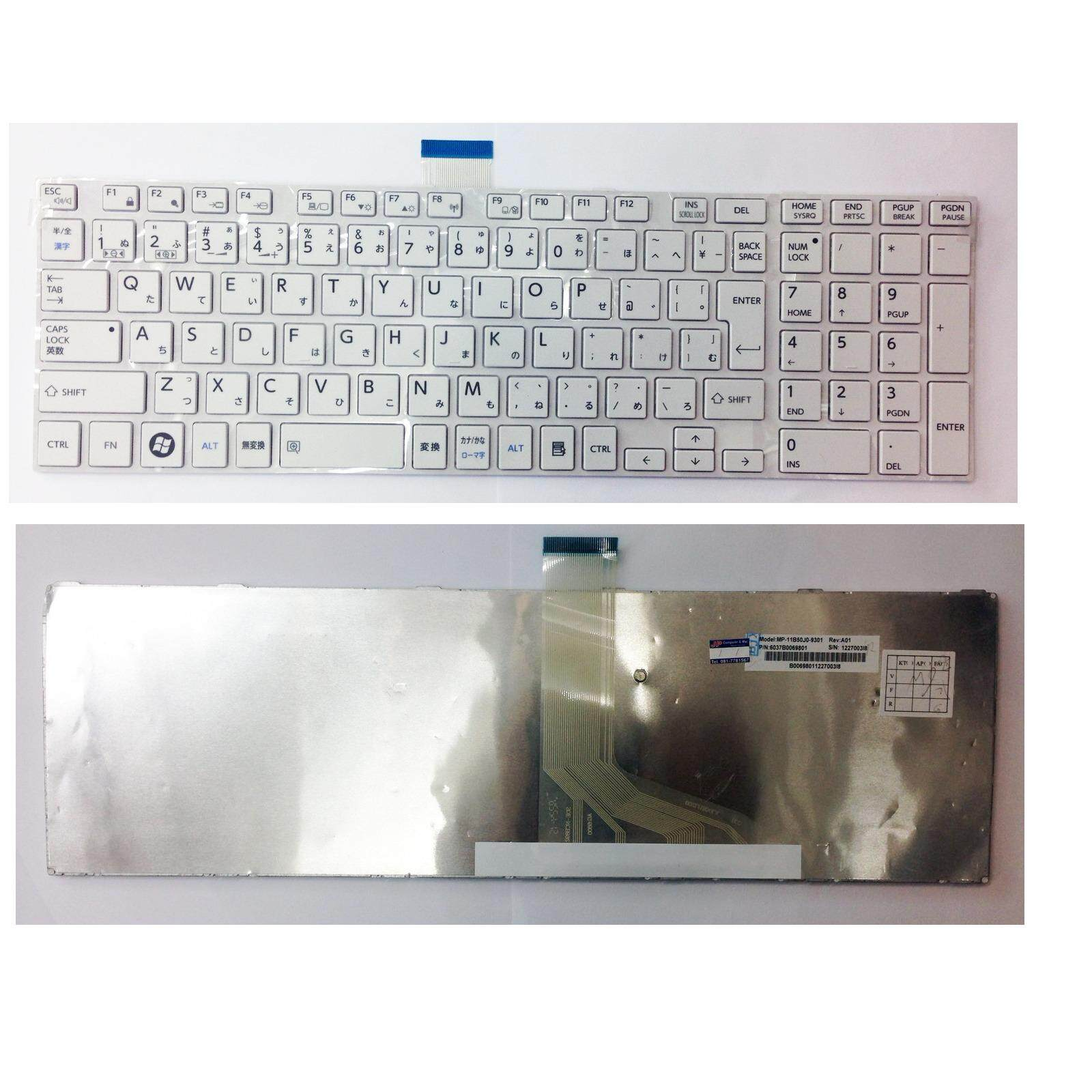 Toshiba Baterai Notebook Satellite M338 Hitam Daftar Harga Keyboard L510 M500 M501 M502 M503 M505 M506 T210 Series Source Other C850