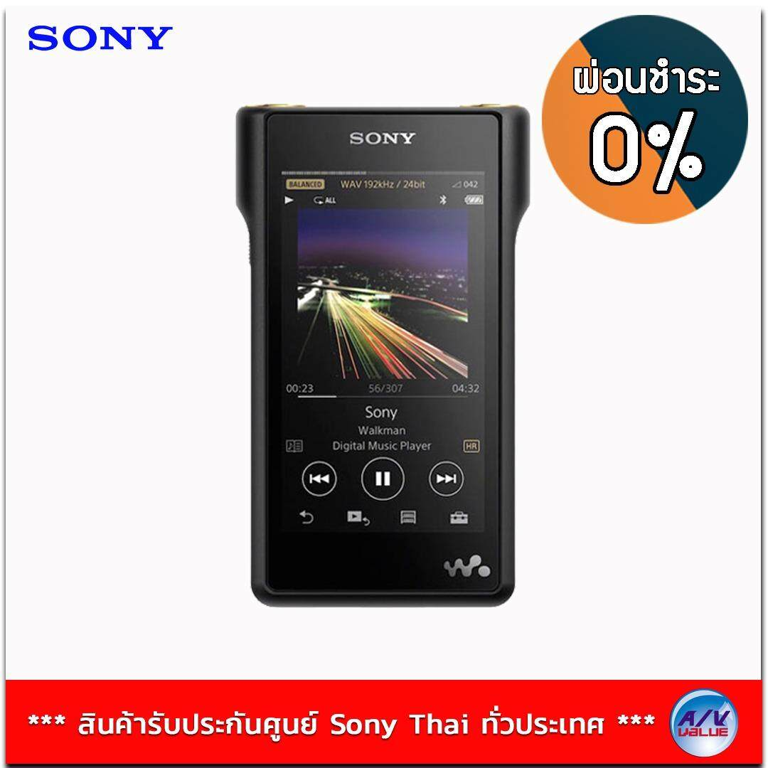 ความคิดเห็น Sony Hi Res Walkman รุ่น Nw Wm1A สี Black
