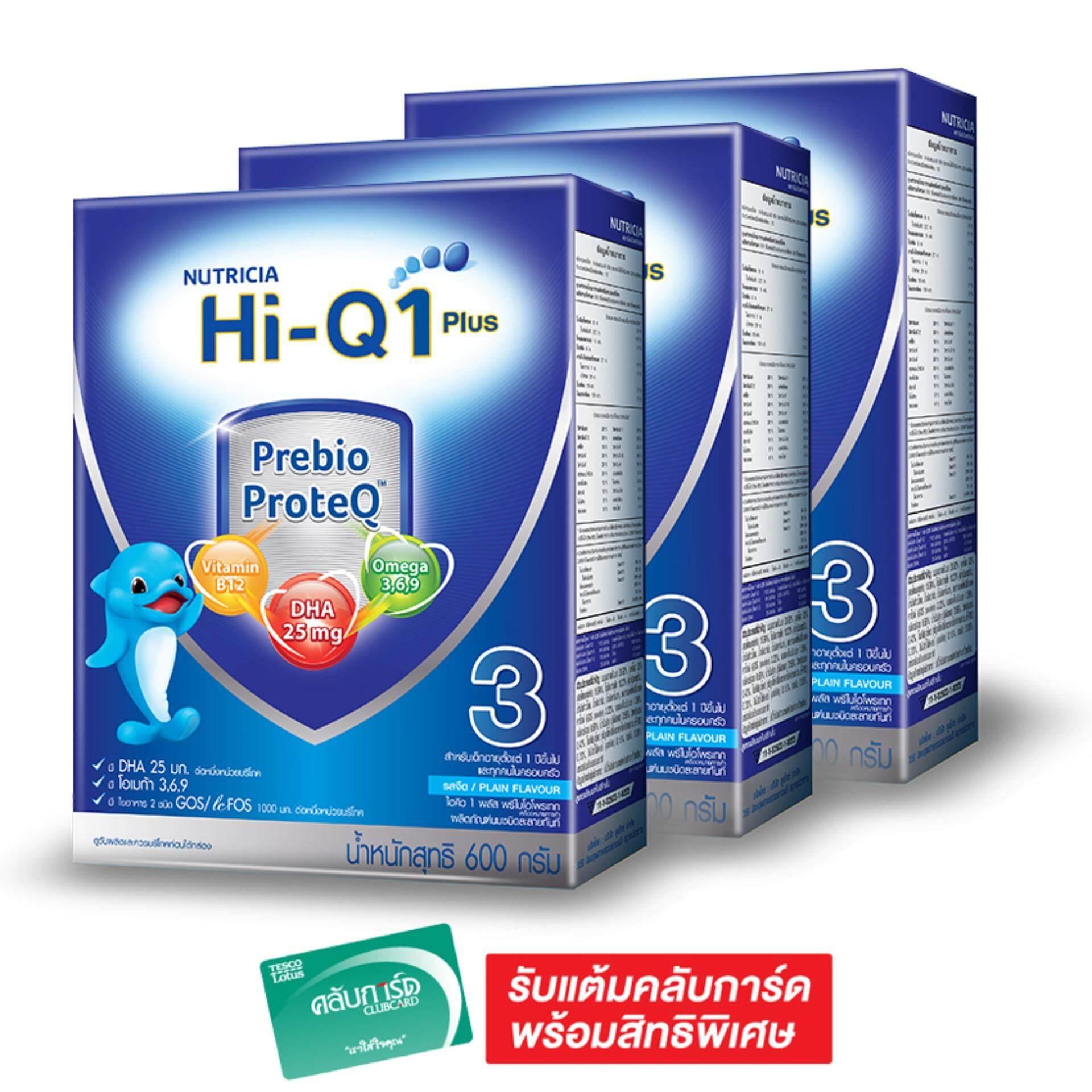 HI-Q ไฮคิว นมผง1พลัส พรีไบโอโพรเทก ช่วงวัยที่ 3รสจืด600กรัม (แพ็ค3กล่อง)