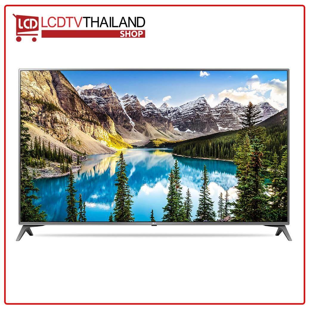 ซื้อ Lg 4K Smart Tv ขนาด 55 นิ้ว รุ่น 55Uj652T Model 2017 ประกันศูนย์ Lg ใน ไทย