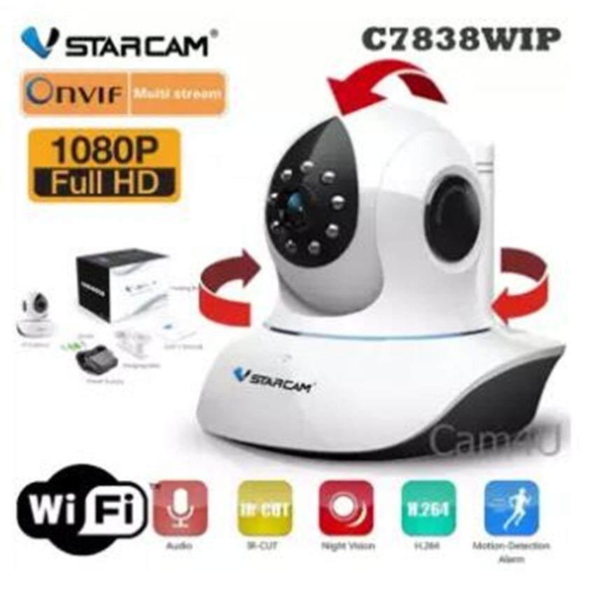 VSTARCAM HD กล้องวงจรปิด Wifi IP Camera รุ่น C7838WIP (สีขาว)