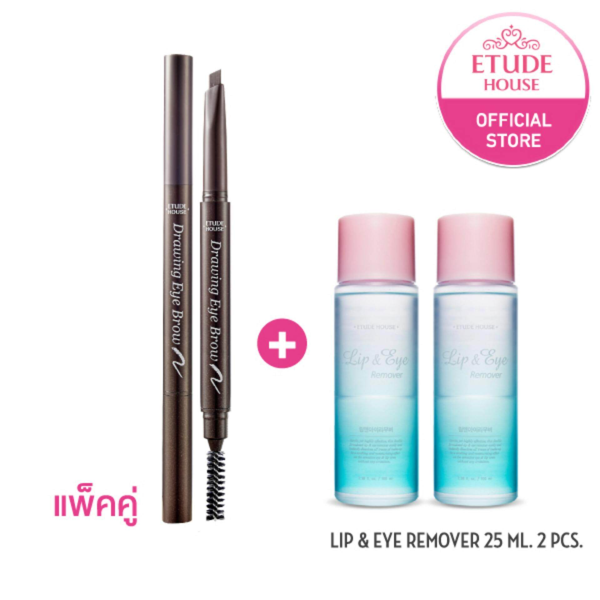 ส่วนลด Etude House Drawing Eye Brow 4 Dark Gray แพ็คคู่ Etude House