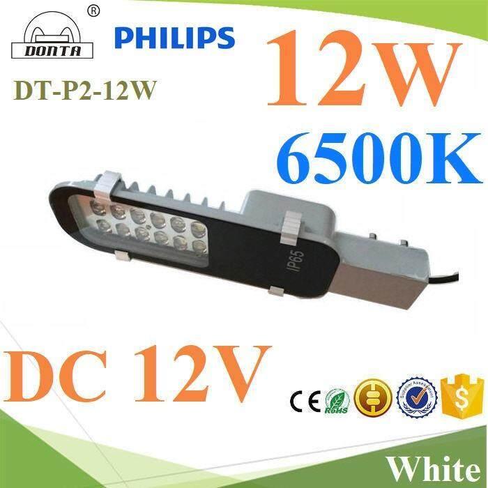 12W Led โคมไฟถนน Ip65 Dc 12V แสงสีขาว 6500K รุ่น Dt P2 12W ใหม่ล่าสุด