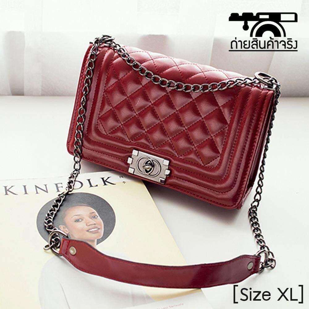 ราคา Charming กระเป๋าสะพายข้างสำหรับผู้หญิง Premium Bags 2018 Size Xl รุ่น B811 Charming Fashion