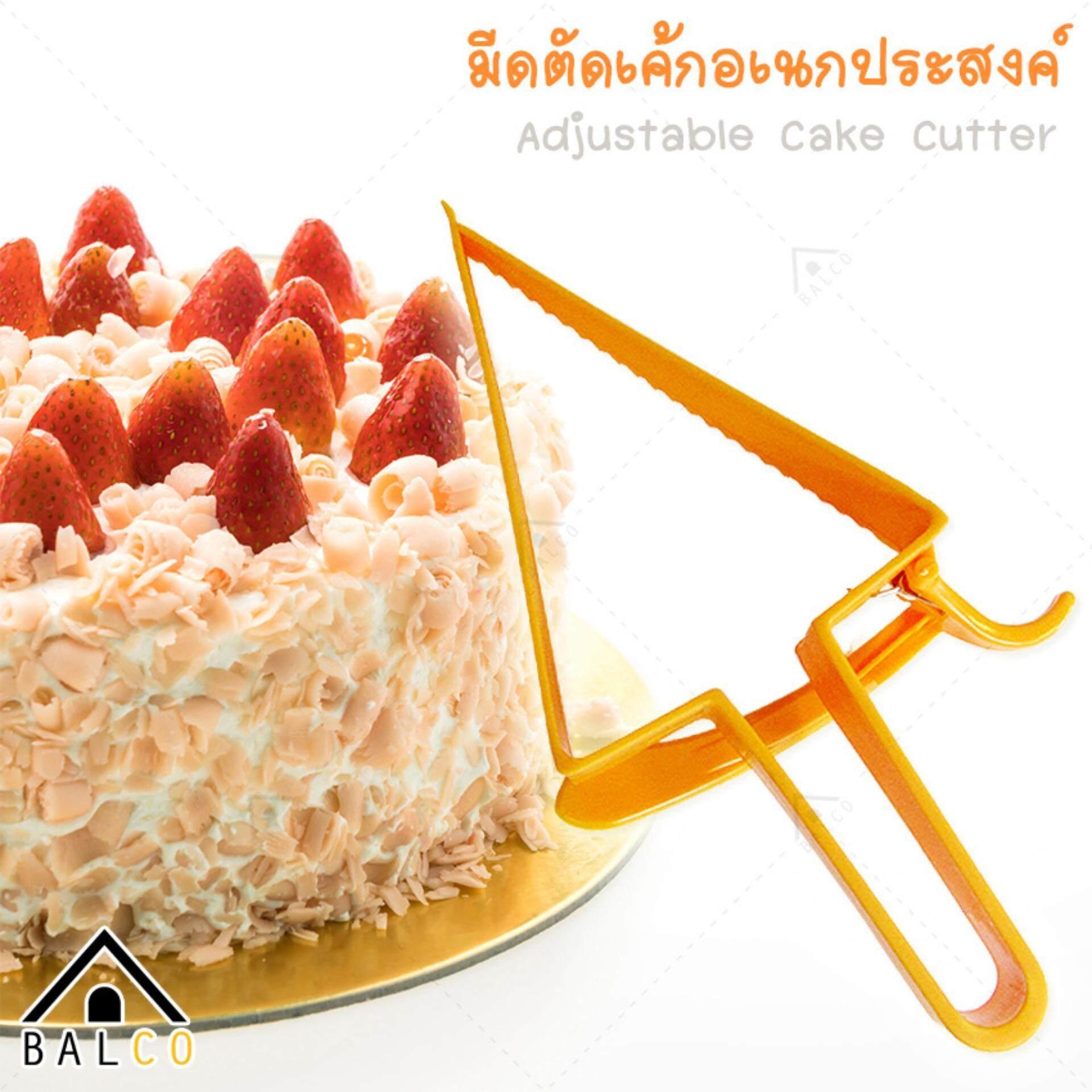 Balco มีดตัด ที่หั่น เค้ก พิซซ่า Cake Cutter Slicer ใช้งานง่าย ปรับขนาดได้ ตัดได้ทั้งชิ้นเล็กและชิ้นใหญ่ รุ่น KDH-0003