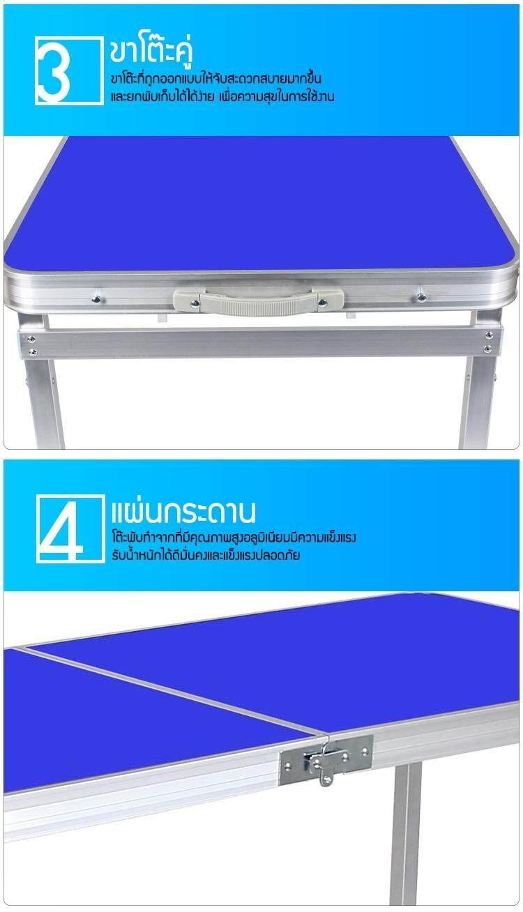 Portable table 950_๑๘๐๓๑๙_015.jpg