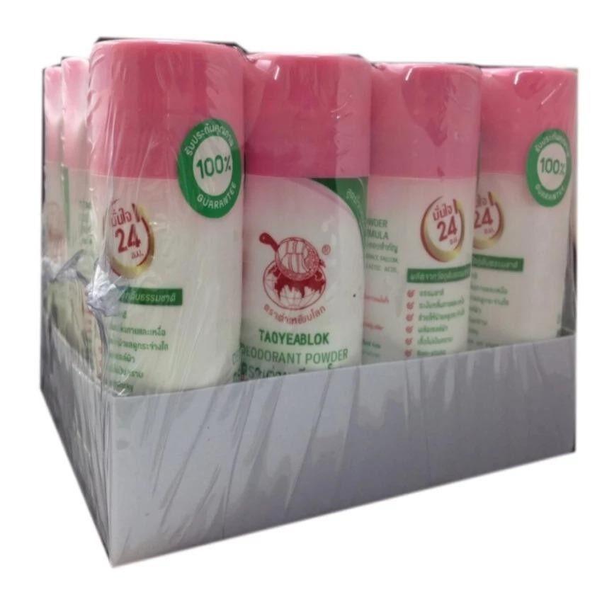 ราคา Taoyeablok 25G ผงระงับกลิ่นกายตราเต่าเหยียบโลก สีชมพู กลิ่นซากุระ ยกโหล 12 ขวด ถูก