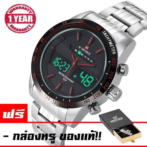 ซื้อ Naviforce นาฬิกาข้อมือผู้ชาย สายแสตนเลสแท้ สีเงิน กันน้ำ 2ระบบ Analog Digital รับประกัน 1ปี รุ่น Nf9024 แดง ใหม่