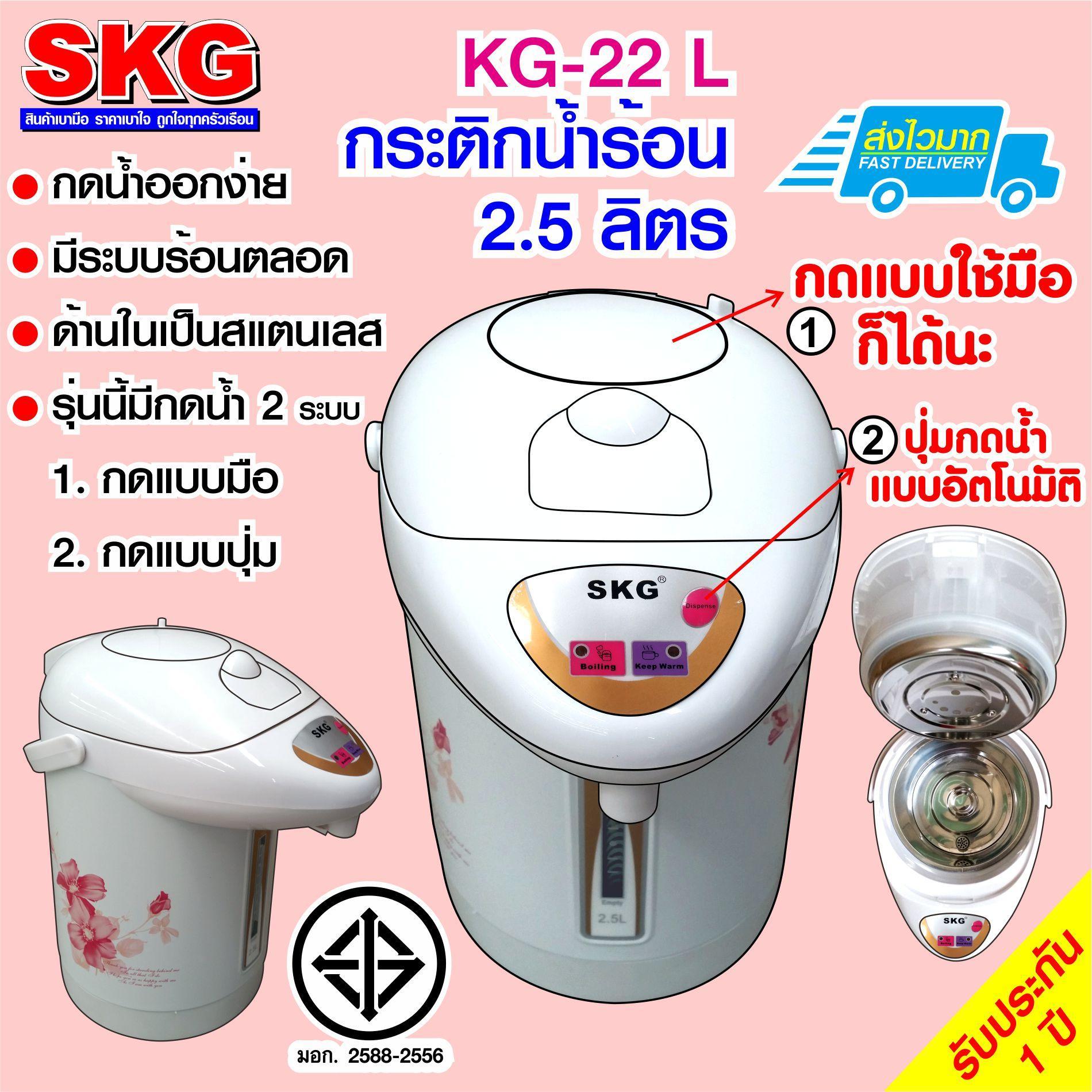 KG-22L