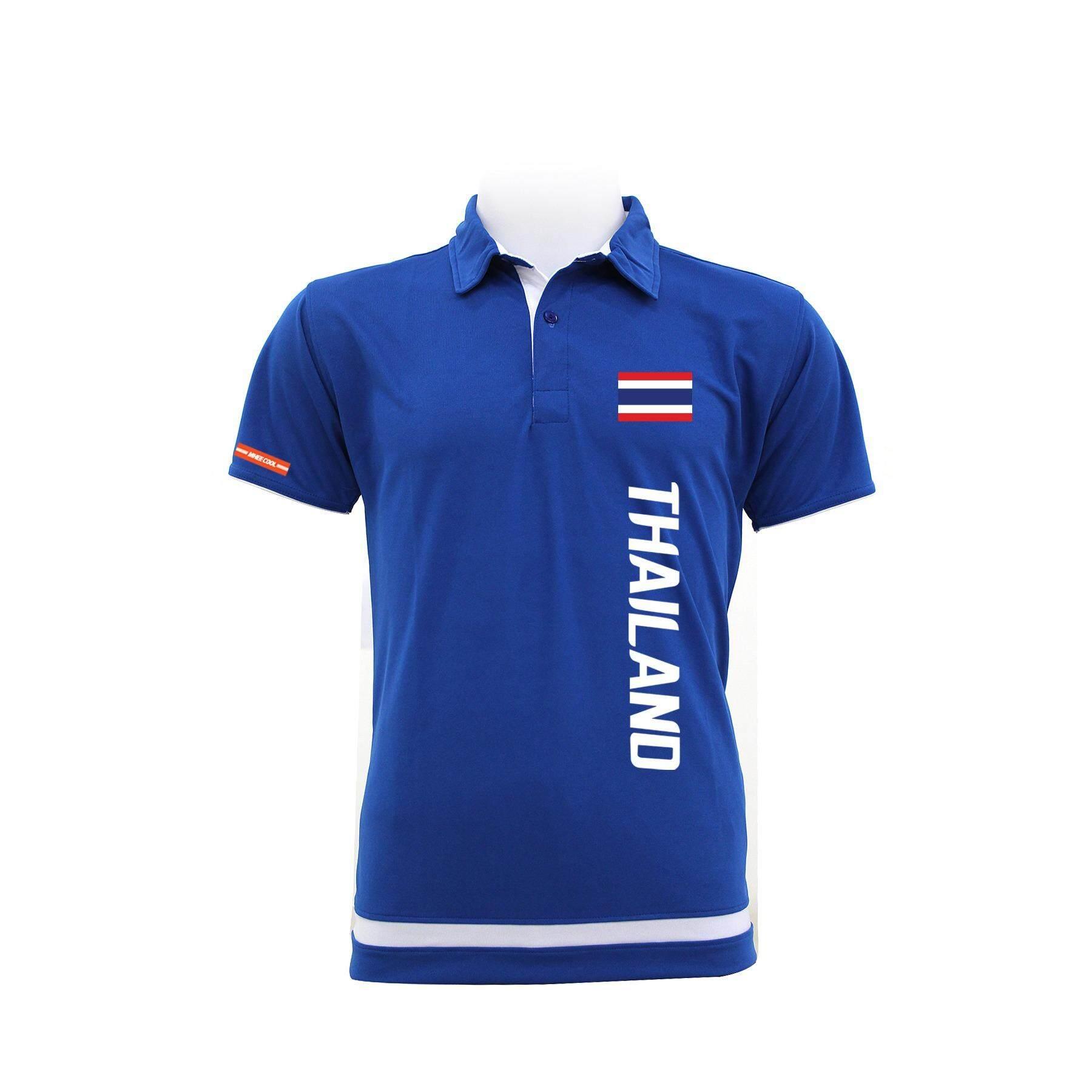 ราคา Mheecool โปโล รุ่น Proสีน้ำเงิน ออนไลน์ กรุงเทพมหานคร