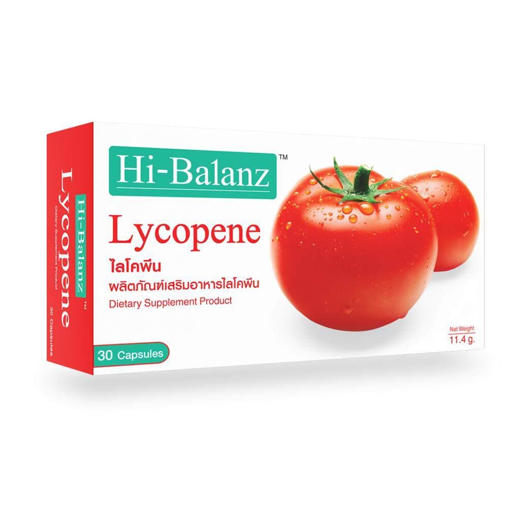 ราคา Hi Balanz Lycopene 30 แคปซูล เป็นต้นฉบับ Hi Balanz