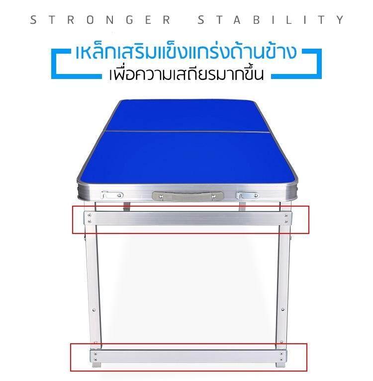 Portable table 950_๑๘๐๓๑๙_013.jpg