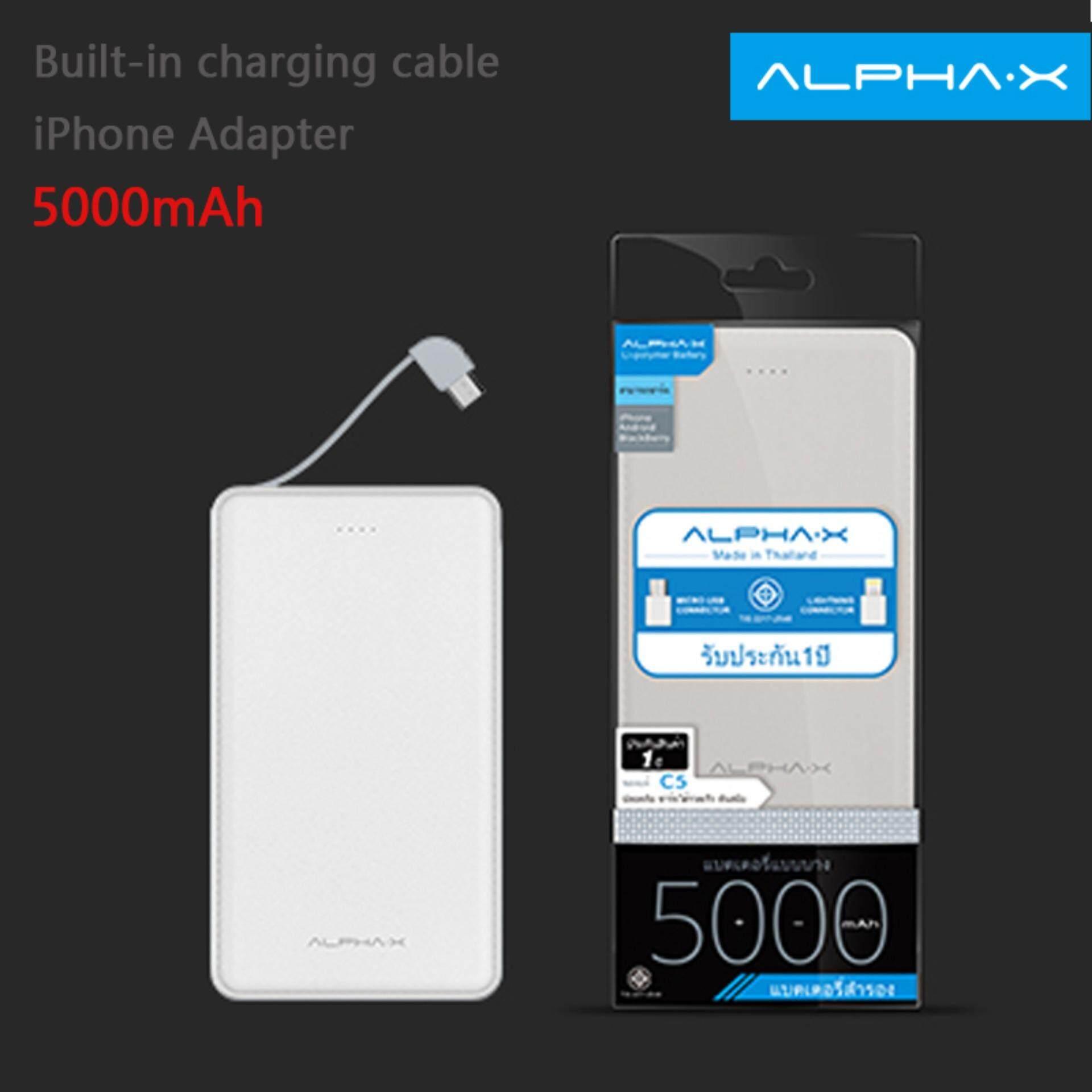 ราคา ราคาถูกที่สุด Alpha X รุ่น C5 Power Bank แบตสำรอง 5000 Mah สายชาร์จในตัว Android Iphone
